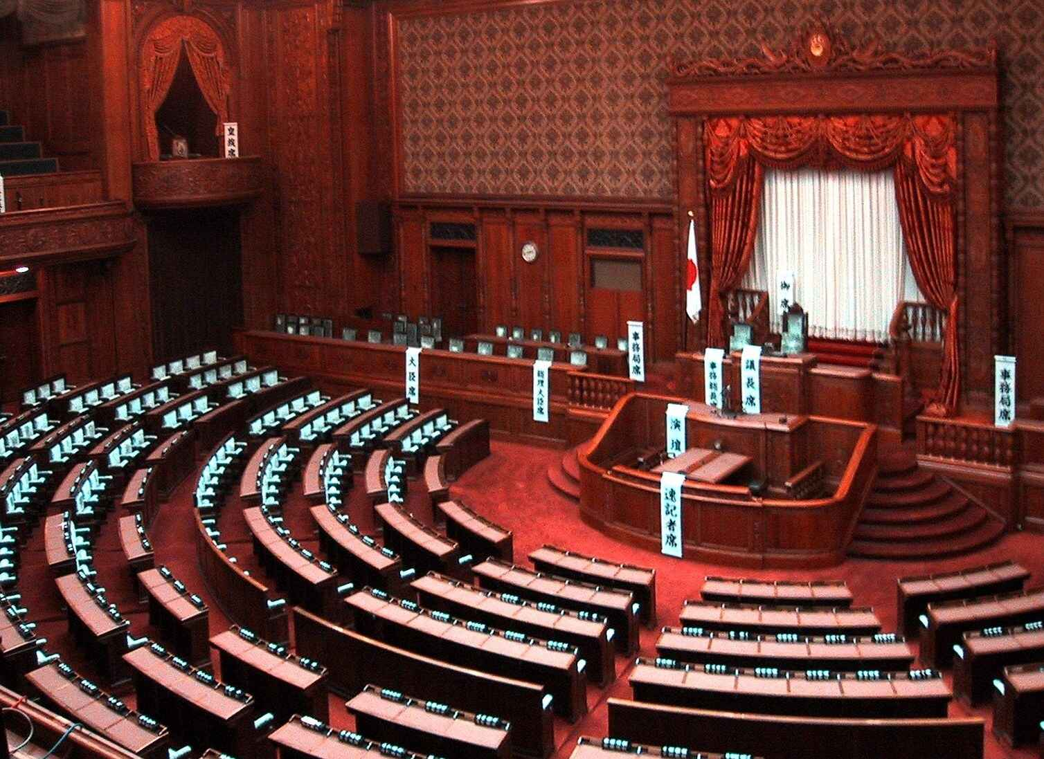 Japanese Parliament may convene to elect new Prime Minister on 4 October